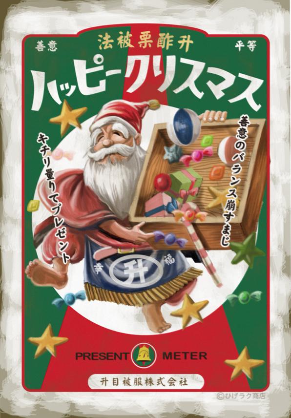 スクリーンショット(2015-12-13 5.37.24)